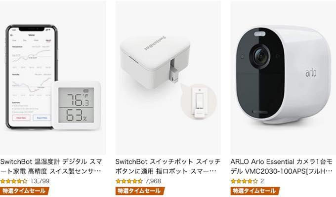 Amazon sale 20210523214527