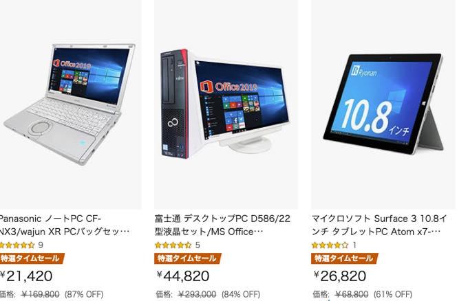 Amazon sale 20210524144248