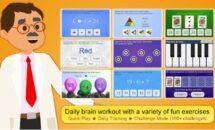 通常1,080円が0円に、ゲーム感覚で脳トレ『Brain App: Ultimate Brain Training』などAndroidアプリ値下げセール 2021/05/24