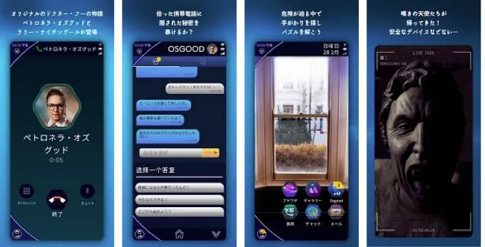 Android app com mazetheory dwla