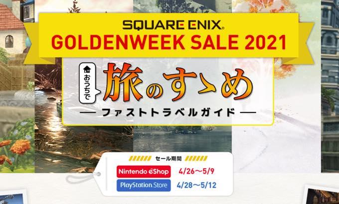 SE sale 20210502120320