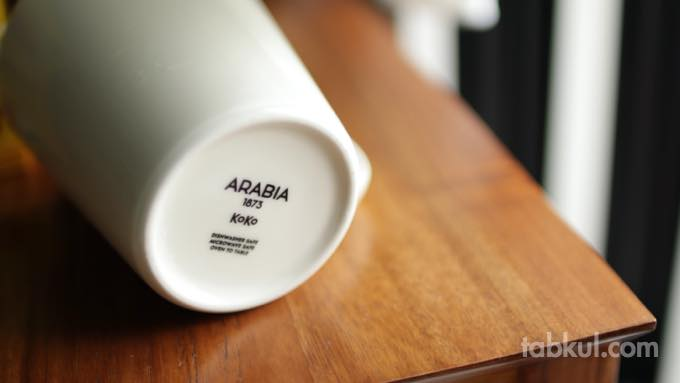 ARABIA koko review  2