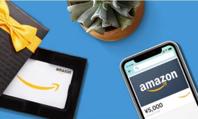 Amazon sale 20210603132943