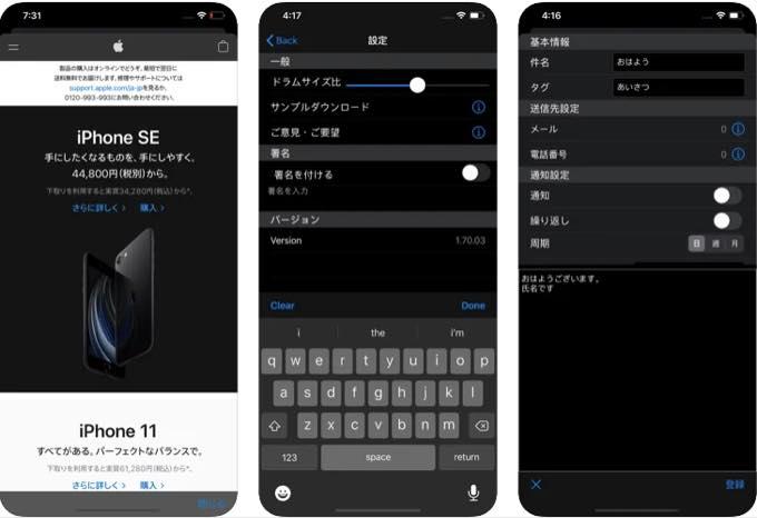 IOS app id1281557106