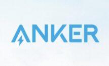 7/17限定の値下げあり、Anker製品がAmazonタイムセール祭りで特価に