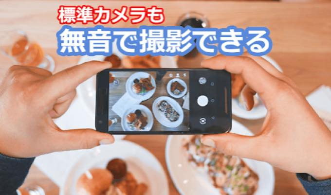 Android app com hanamarusha muteall pro