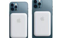 Apple純正「MagSafeバッテリーパック」発売、フル充電は困難と判明