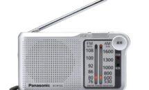 防災ラジオになるスマホ24選、白ロム活用術 #ラジスマ