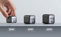 小さな30W充電器「Anker Nano II 30W」発売、強み・価格