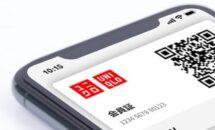 ユニクロが最大1000円クーポン配布へ、「UNIQLO Pay」新規登録キャンペーン