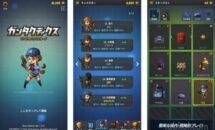 通常250円が120円に、戦略カードバトル『ガンタクティクス(Gun Tactics)』などiOSアプリ値下げ中 2021/07/26