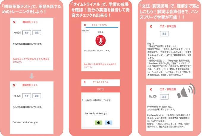 IOS app id1281397460