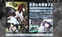 通常3800円が1960円に、全編フルアニメADV『STEINS;GATE ELITE』などiOSアプリ値下げ中 2021/07/28