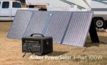 数量限定でアマゾン5000pt還元、Anker PowerSolar 3-Port 100W発売