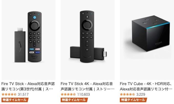 Fire TV 20210925130851