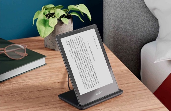 Kindle Paperwhite S 20210921