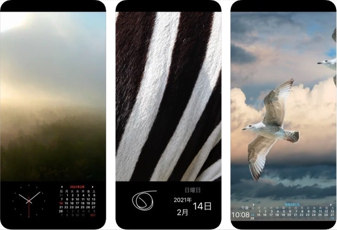 IOS app id320196838