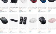Logicoolマウスが特価999円+20%OFFクーポン他、Amazonで「PC・ゲーミングデバイス」特集セール開催中
