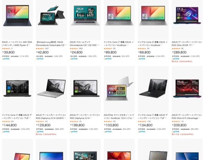 Amazon sale 20211013074305