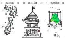 通常220円が110円に、描画記憶ゲーム『Cessabit』などAndroidアプリ値下げセール 2021/10/23