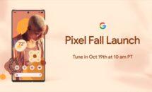 Pixel 6シリーズの価格と発売日ほか、日経がリーク