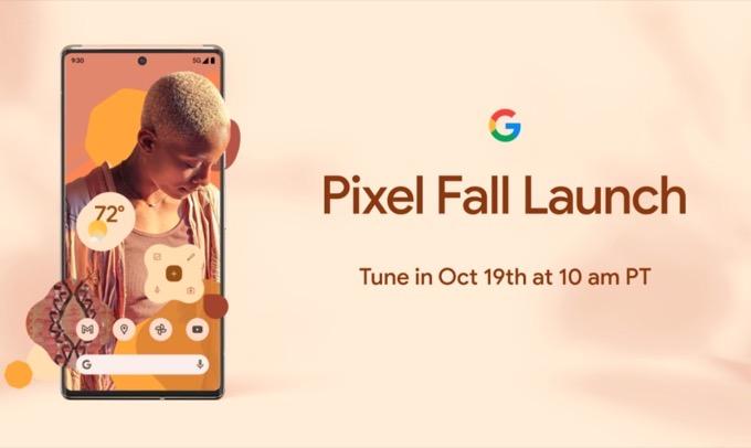 Google Pixel6 event 20211006055634