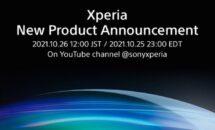 ソニーが新型「Xperia」発表へ、YouTube配信を予告