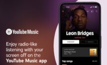 YouTube Musicアプリ、無料のバックグラウンド再生サポートを発表