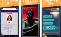 通常490円が250円に、ゲームも日本で高評価『ドクター・フー: 孤独な暗殺者』などiOSアプリ値下げ中 2021/10/01