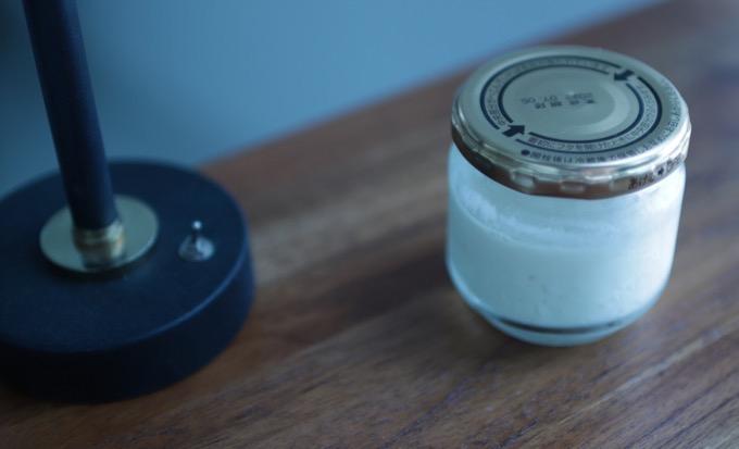 Soy Yoghurt tabkul 002
