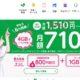 mineo、データ最大10GB無償化の延長を発表